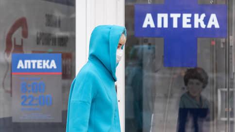 «Дочка» «Ростеха» займется поставками масок  / В России установлены предельные наценки на первоочередные медицинские изделия