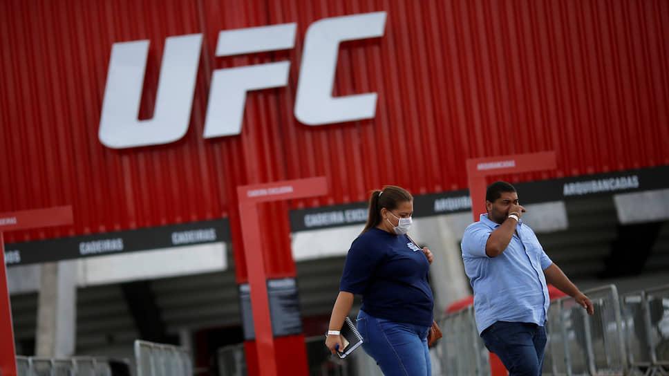 Бойцы UFC встретятся на частном острове