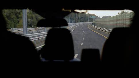 Россияне не передают за проезд  / Из-за снижения трафика на платных трассах компании собираются запросить господдержку