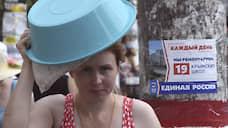 Праймериз на карантине  / Севастопольские единороссы задумались об электронных выборах кандидата в губернаторы