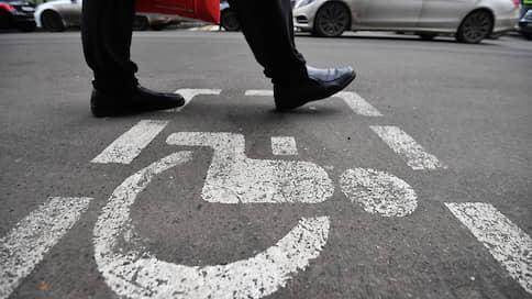 Инвалидность с доставкой на дом  / Минтруд упростит освидетельствование и обеспечение пострадавших работников