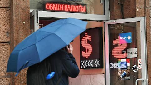 Осторожный оптимизм  / Курс доллара опустился до 75руб./$