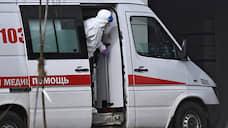 Медики не чувствуют себя защищенными  / Пользователи социальной сети «Доктор на работе» ответили на вопросы про коронавирус