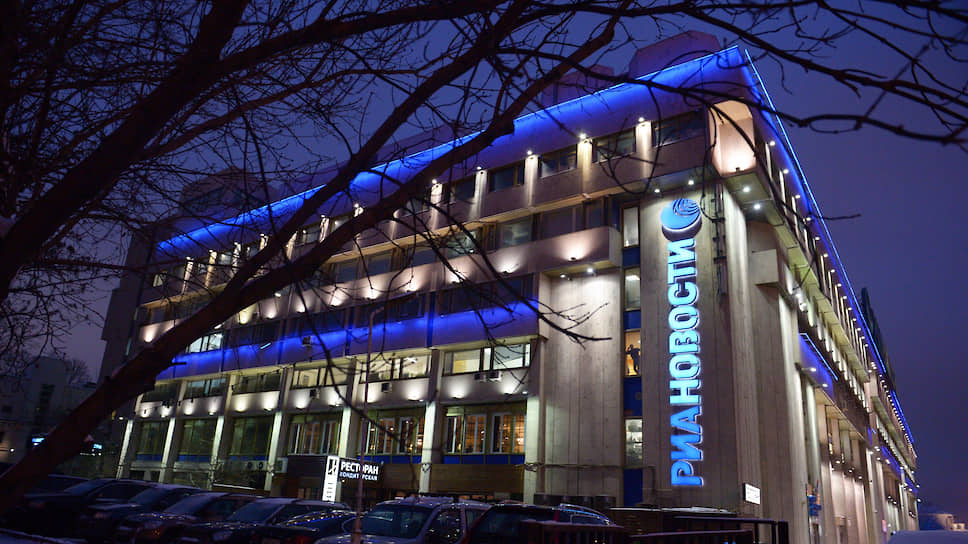 Здание агентства «Россия сегодня» на Зубовском бульваре, в котором долгое время располагалось АПН