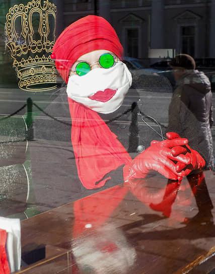 Санкт-Петербург. Посетительница кафе в самодельной маске