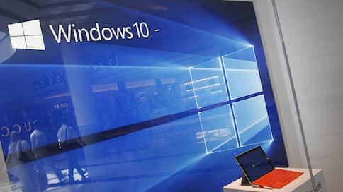 Российские разработчики пожаловались на Windows  / Отраслевая ассоциация обнаружила барьеры в закупках