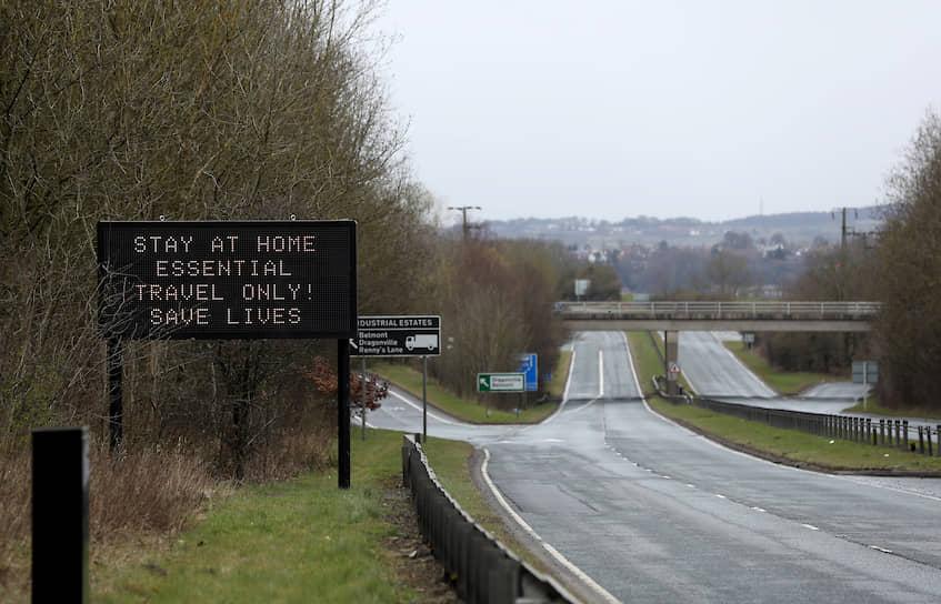 В Великобритании вдоль пустующих автомобильных дорог стоят таблички с предупреждением о необходимости оставаться дома
