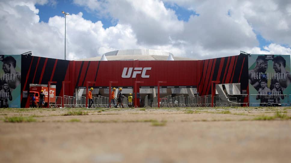 UFC подчинился законам Disney