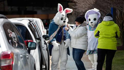 Как американцы празднуют Пасху и какие автомобили угоняют у британцев  / Любопытные сообщения и исследования 6–10 апреля