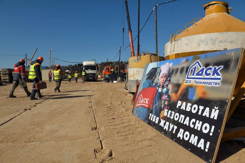 Строительство мобильного комплекса инфекционной больницы в Новой Москве