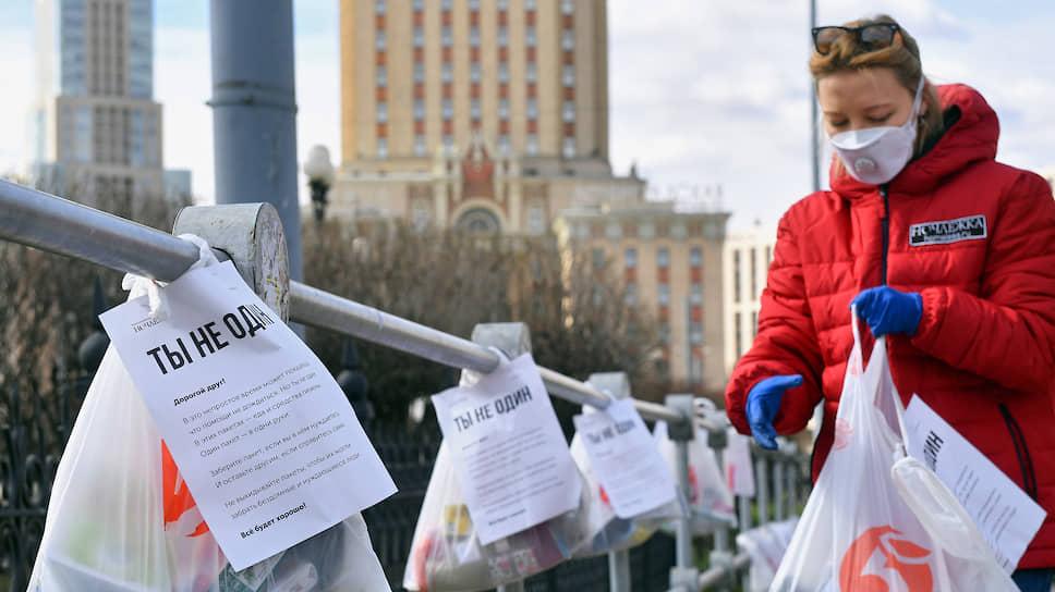Общественные организации призывают всех объединиться для помощи самым уязвимым группам граждан