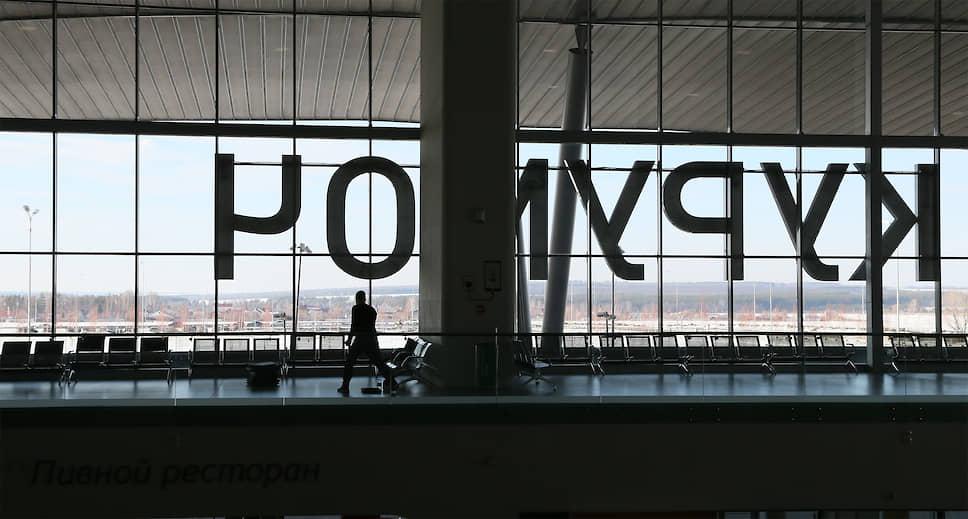Пустой Самарский аэропорт Курумоч. В 2019 году он обслужил 3 млн пассажиров и занял 14-е место в списке наиболее загруженных аэропортов России