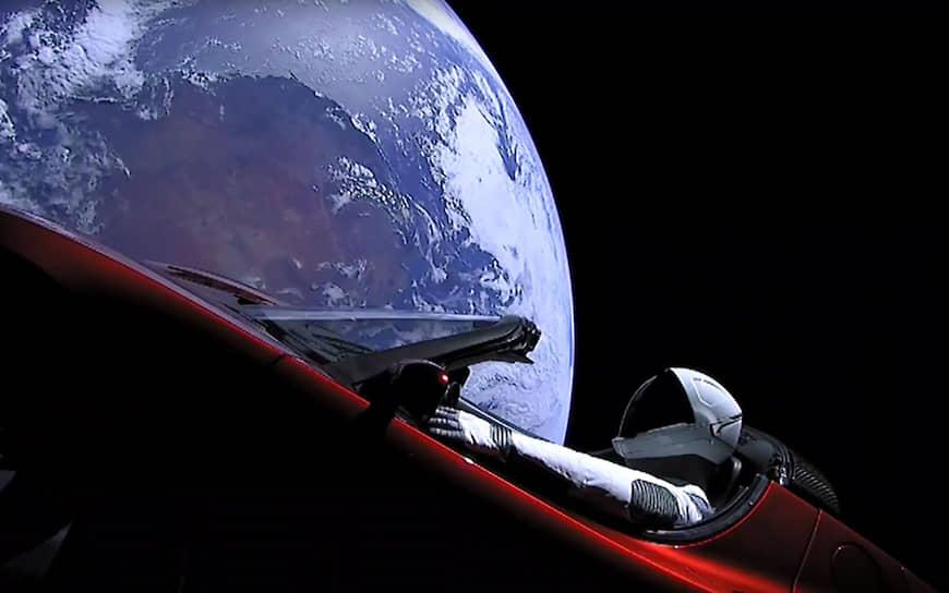 Автомобиль Tesla Roadster, который был запущен в космос компанией SpaceX 6 февраля 2018 года при испытании ракеты Falcon Heavy