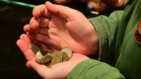 Банкротов пустят в оборот  / Их число среди граждан может вырасти в два-три раза