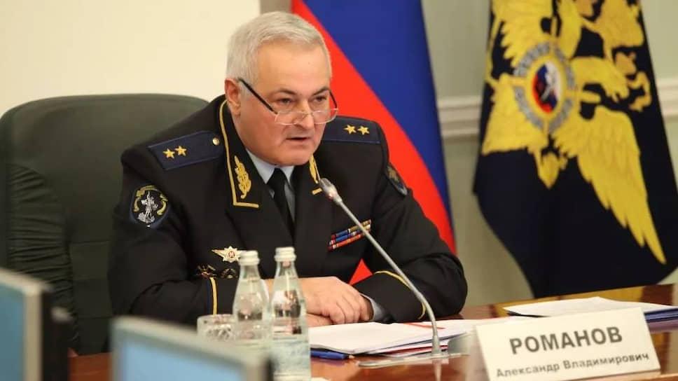 Бывший генерал-полковник юстиции Александр Романов