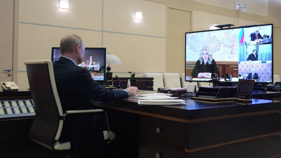 Владимир Путин на совещании по санитарно-эпидемиологической ситуации в России