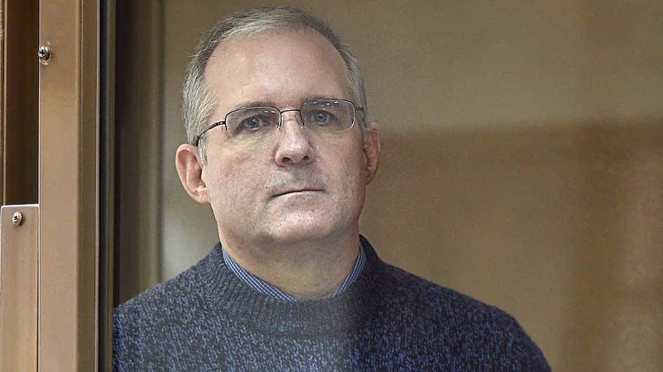 Обвиняемый в шпионаже гражданин США Пол Уилан
