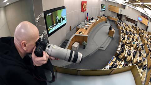 Депутатам померили переизбираемость  / Эксперты похвалили Госдуму за работу в непростых условиях