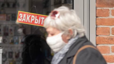 Коммунисты предупредили Сергея Собянина о голоде и несанкционированных митингах // Фракция КПРФ в Мосгордуме требует помочь столичным жителям и бизнесу справиться с пандемией коронавируса