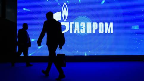 «Газпром» отдаст акционерам обещанное  / Компания может выплатить около 360млрд руб. дивидендов