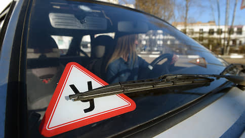 COVID-19 затормозил реформы ГИБДД  / Объединение экзаменов для получения водительского удостоверения переносится из-за коронавируса