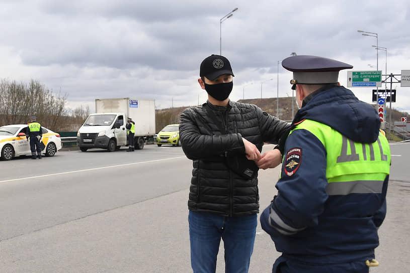 Пост ГИБДД при въезде в Москву на Дмитровском шоссе