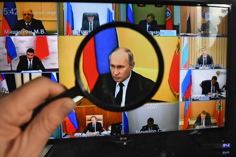 Совещание Владимира Путина с главами регионов по вопросам противодействия коронавирусу