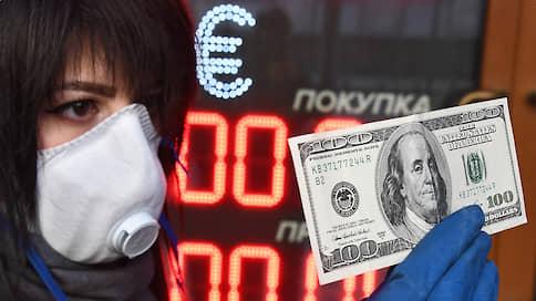 Нефть подвела рубль  / Курс доллара превысил 74руб./$