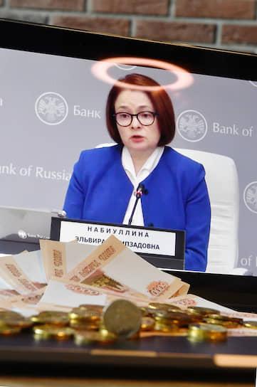 Онлайн-пресс-конференция главы Центробанка Эльвиры Набиуллиной
