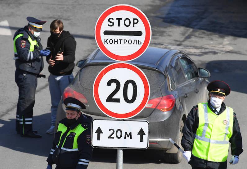 Сотрудники ДПС проверяют у водителей пропуска на Варшавском шоссе