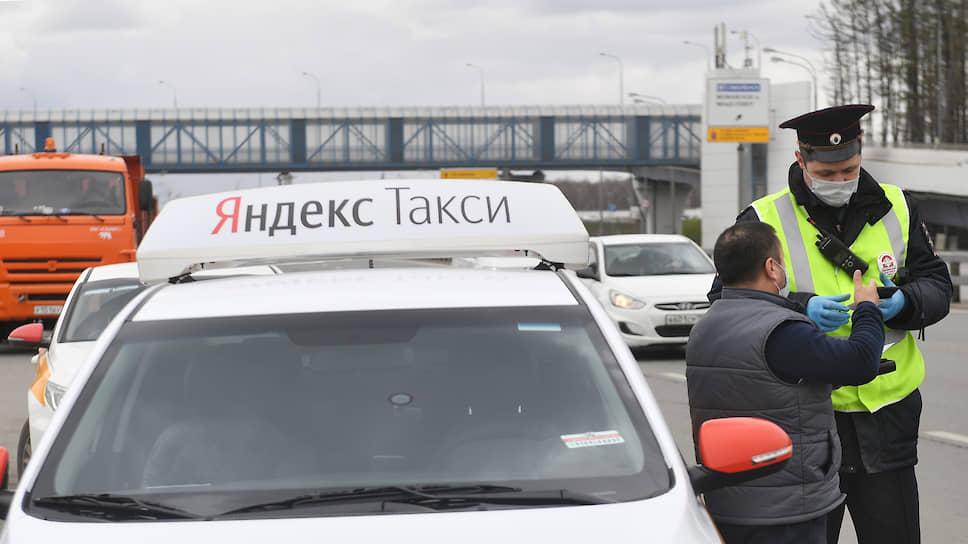 Таксистам раздают пароли