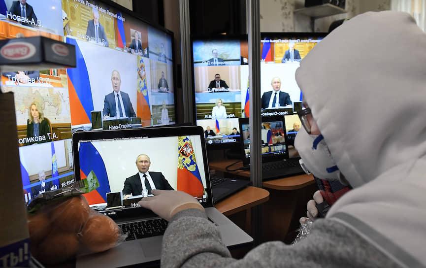 Совещание Владимира Путина с членами правительства России о дополнительных мерах поддержки бизнеса 15 апреля