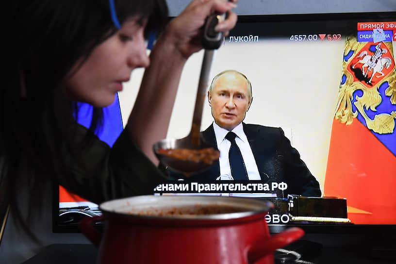 Совещание Владимира Путина с членами правительства России о дополнительных мерах поддержки бизнеса