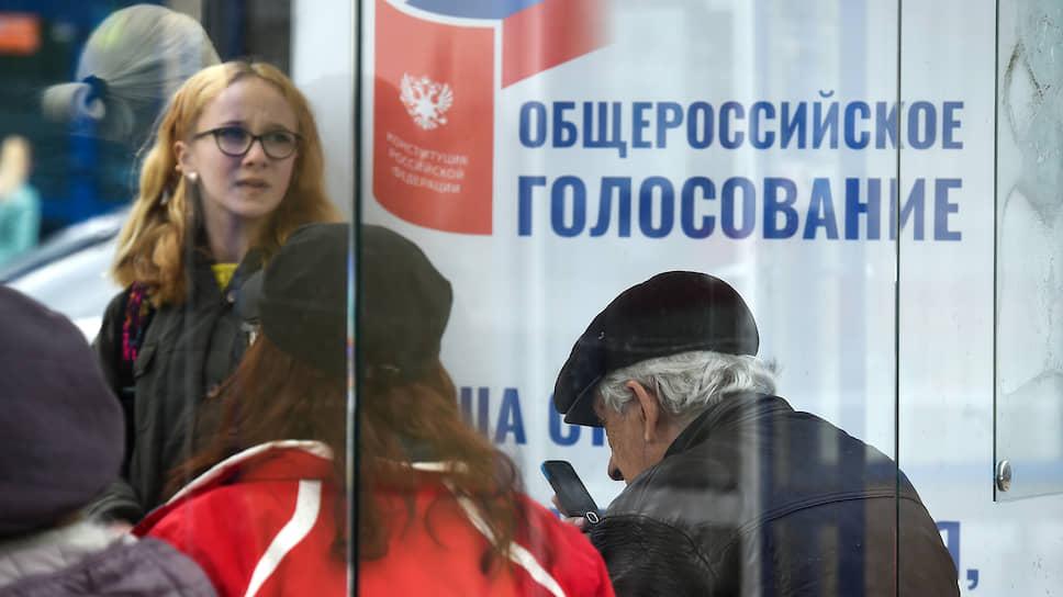 Регионам прописали цифровые выборы