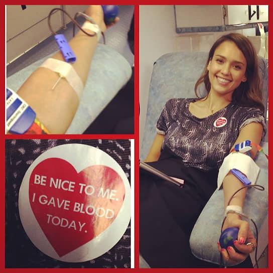 <b>Джессика Альба, актриса</b><br> В 2011 году стала соосновательницей компании товаров «The Honest Company», производящей нетоксичные продукты. Вместе с сотрудниками компании сдает кровь для одного из детских госпиталей