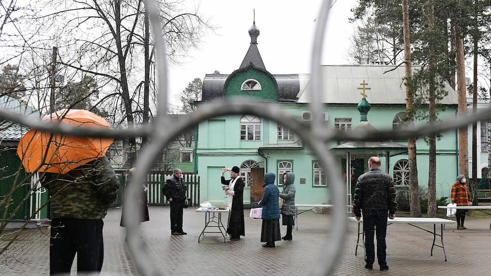 РБК: патриарх попросил дать церквям отсрочку по коммунальным платежам