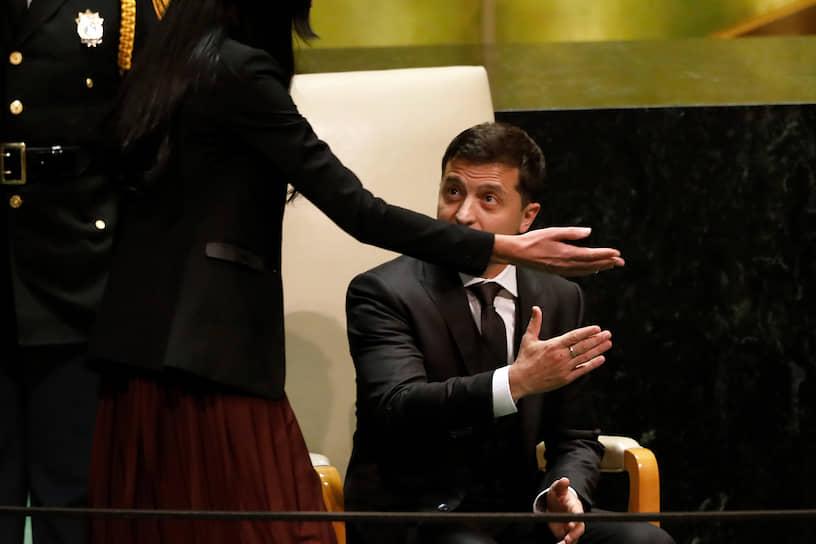 25 сентября 2019 года. Выступление на 74-й сессии Генеральной Ассамблеи ООН в Нью-Йорке.  <br>Тогда президент Украины выразил надежду, что благодаря поддержке международных партнеров удастся добиться возвращения украинских территорий и прекращения войны на Донбассе