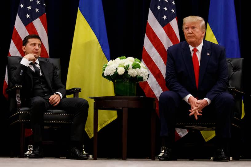 25 сентября 2019 года. Встреча с президентом США Дональдом Трампом, проходившая на фоне политического скандала в США, связанного с телефонным звонком Трампа Зеленскому в июле