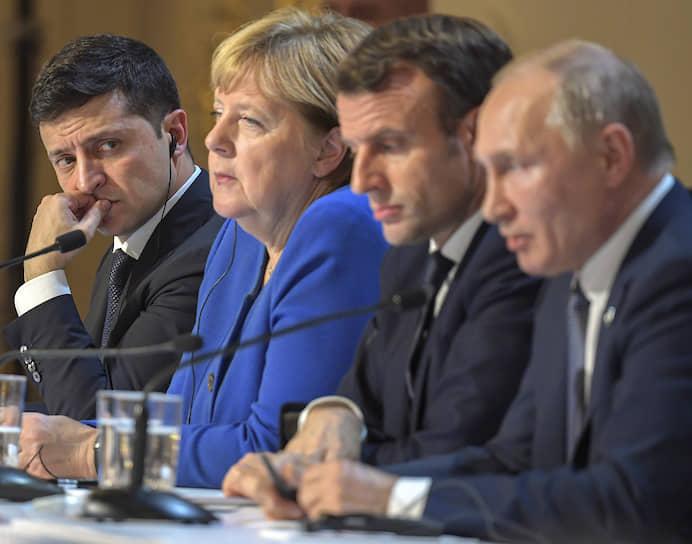 10 декабря 2019 года. Саммит «нормандской четверки» в Париже. <br>По итогам саммита было принято коммюнике, в котором говорилось о незамедлительных мерах по стабилизации в Донбассе и реализации минских соглашений