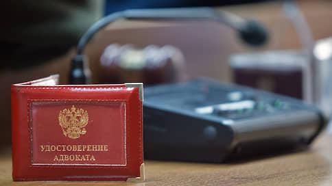 Белгородским адвокатам пересчитают работу в выходные  / Прокуратура оспаривает повышенный гонорар защитников в нерабочие дни