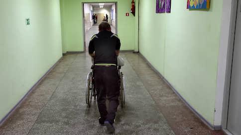 Пациентов ПНИ отпустили домой