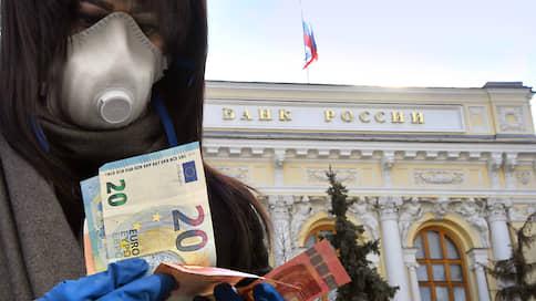 ЦБ укрепил рубль  / Курс доллара опускался ниже 74 руб./$, а курс евро — ниже 80 руб./€