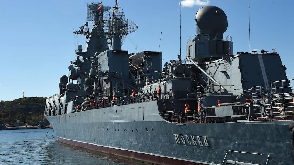 Капитаны объели Черноморский флот