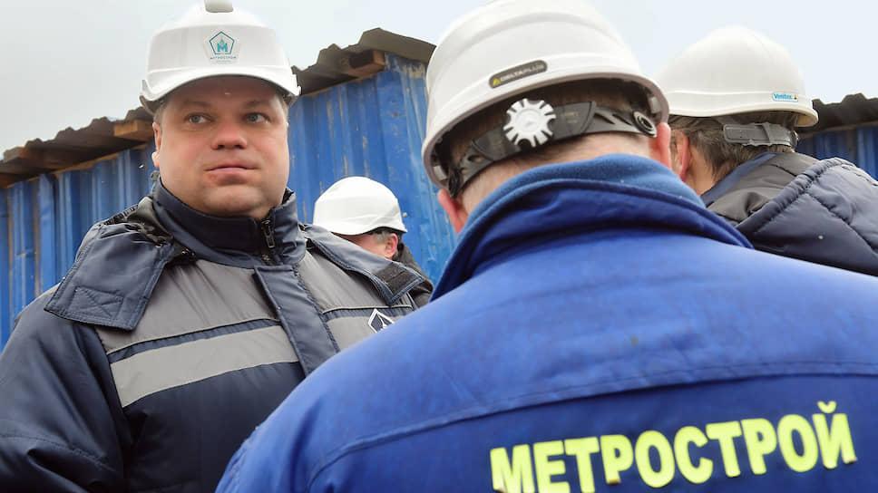 Гендиректор «Метростроя» Николай Александров
