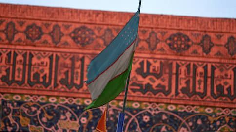 Узбекистан подбирается к ЕАЭС  / Нижняя палата парламента одобрила статус государства-наблюдателя при союзе