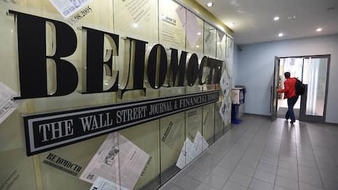 «Ведомости» сохранили подписчика  / Сделка по продаже газеты продолжается без Алексея Голубовича