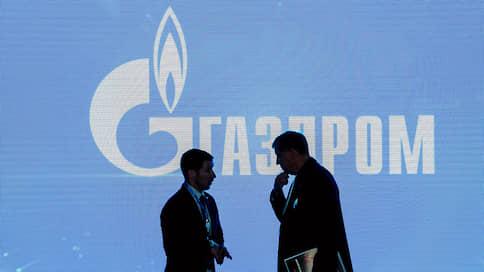 Экспорт «Газпрома» откатится на пять лет  / Поставки упадут на 16% при снижении цен на 37%