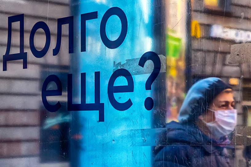 15 апреля. Санкт-Петербург. Женщина в медицинской маске на остановке общественного транспорта