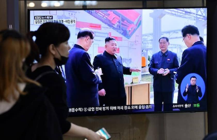 В ответ государственное радио КНДР сообщило, что Ким Чен Ын занят «активной деятельностью»