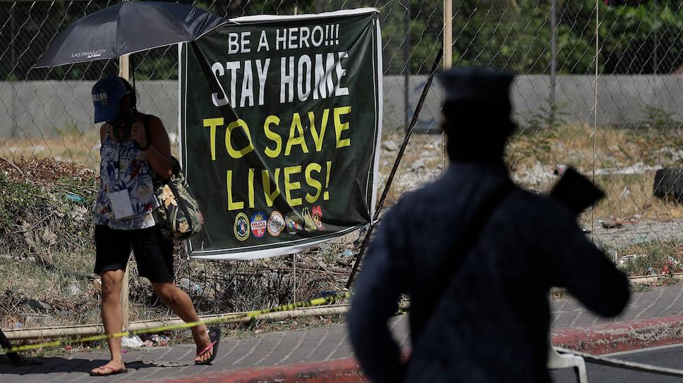 Президент Филиппин Родриго Дутерте решил не церемониться с нарушителями карантина и разрешил полицейским расстреливать тех, кто не соблюдает режим. На некоторых улицах поставили открытые гробы, чтобы призвать жителей к порядку
